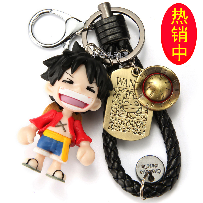IVYYE 1PCS One Piece Luffy Metal Anime Action Figure Key Chain PVC Figures Keyring Toys Keychain Keyholder Unisex Gifts NEW