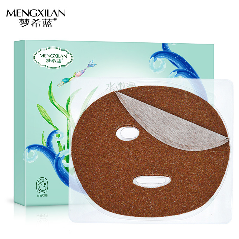 MENGXILAN10Pcs/Lot Seaweed Hyaluronic Acid Face Mask Moisturizing Shrink Pores  Cosmetics Tender And Smooth Skin Care Mask