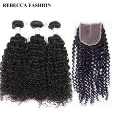 Rebecca Реми бразильские вьющиеся волосы 3 Связки с Накладные волосы салон человека Синтетические волосы соткут 1 упак. 4×4 закрытия шнурка бесплатная часть