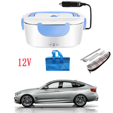 12V 24V 220V Electric Lunch Box Stainless Steel Heat Warmer Car Truck Bento Box Insulation Thermo Mini Portable Food Container цена 2017