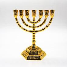 مطلية بالذهب مينورا 7 فرع حامل 12 قبائل القدس اليهودية 4.7 بوصة