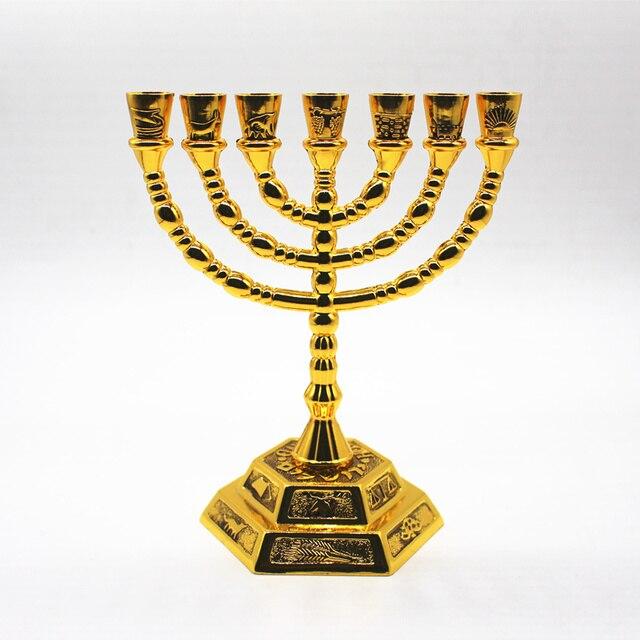 ゴールドメッキ本枝の燭台 7 支店ホルダー 12 部族エルサレムユダヤ 4.7 インチ