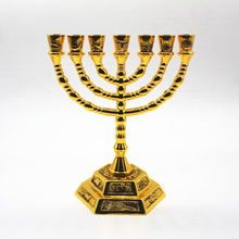 Gold Plated Menorah 7 Branch Holder 12 Tribes Jerusalem Judaica 4.7inch