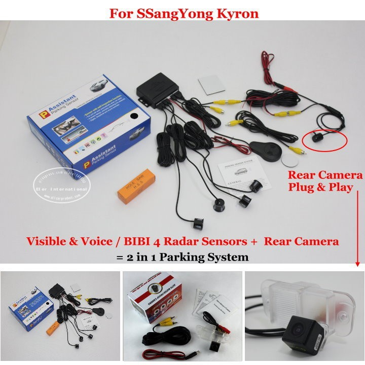 SSangYong Kyron parking system