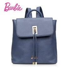 Барби женские рюкзаки на рабочем месте стиль девушки Искусственная кожа рюкзак студент мешок тенденции моды краткое мешок для дамы большой объем