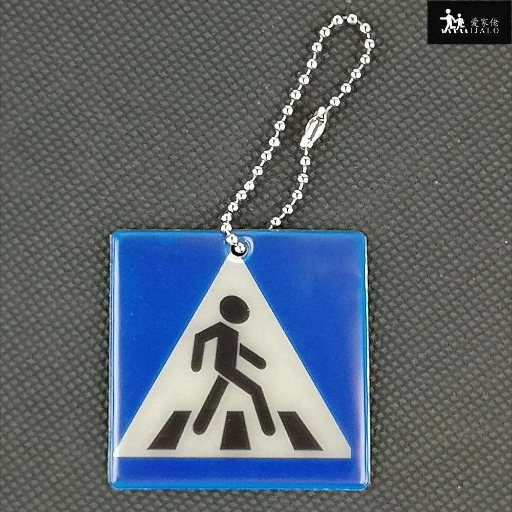 Sidewalk model Reflective keychain Bag pendant accessories soft PVC reflector keyrings for traffic visiblity safety use