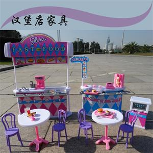 For Barbie Doll Furniture Acce