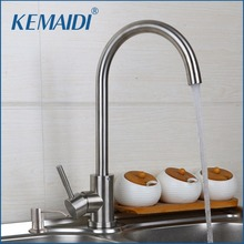 KEMAIDI Free Shipping Nickle Brushed Kitchen Sink Faucet Swivel 360 Mixer Kitchen Basin Faucets Tap&Soap Dispenser Deck Mounted