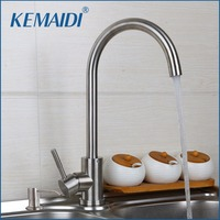 OUBONI Free Shipping Nickle Brushed Kitchen Sink Faucet Swivel 360 Kitchen Basin Faucets Mixer Tap Soap