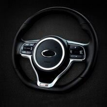 Стайлинга автомобилей руль украшение круг крышка отделка наклейка для Киа Спортаге КЖ 2016 2017 интерьер аксессуары для укладки
