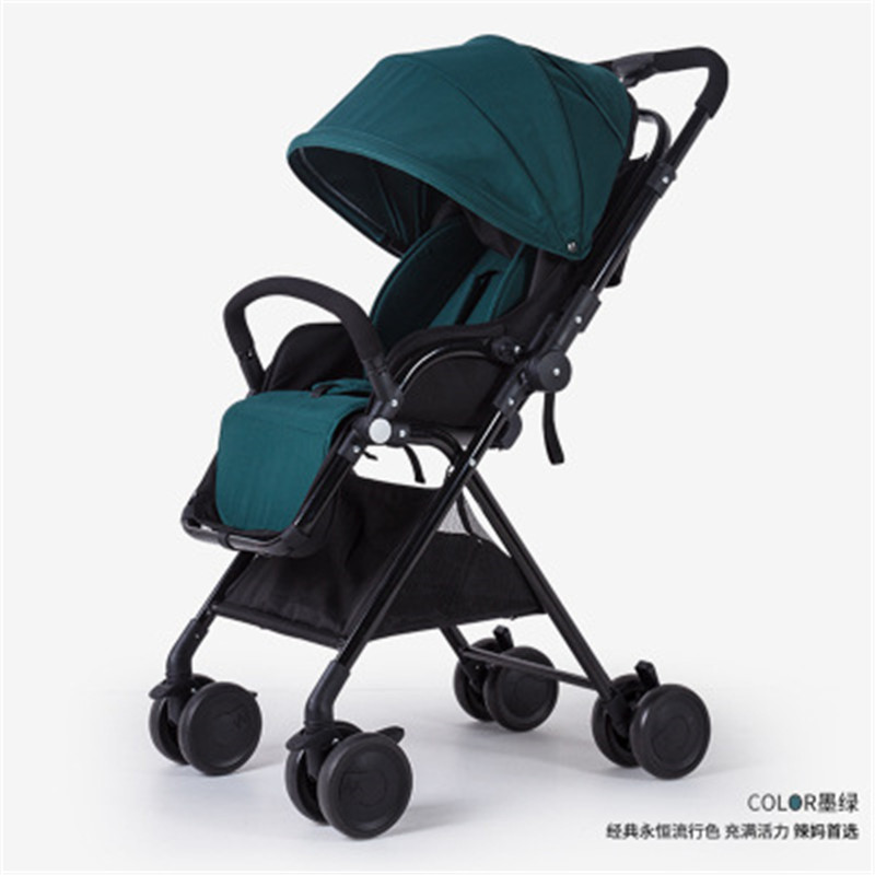 High landscape stroller can sit reclining two-way stroller lightweight folding shock absorber baby stroller