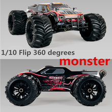 leopard1:10 Scale Waterproof 4WD  strength beyond vkar bison High speed electronics remote control Monster Truck,rc racing cars