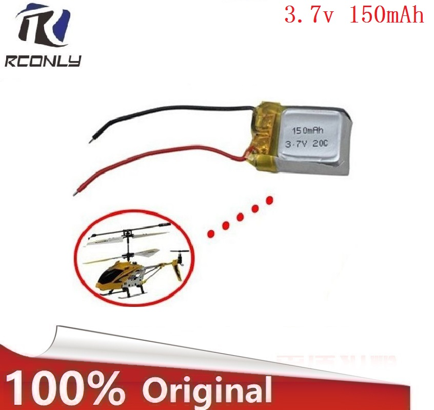 3.7V 150mAh Battery For  Syma S107 1S 3.7V 150mAh Li- Po Battery 3.7 V 150 Mah Helicopter Part 1PCS