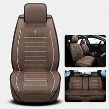 Летняя льняная сиденья для Lifan x60 x50 320 330 520 620 630 720 черный/бежевый/кофе/фиолетовый интерьер автомобильные аксессуары для укладки