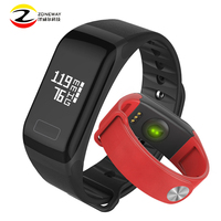 Waterproof Smart Bracelet F1 Silicone Wristbands Sports Intelligent Bracelet Calls Reminder Heart Rate Sleep Monitor for IOS
