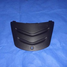 For Haojue Yu Suzuki motorcycle drill shell drill eagle helmet cover maintenance box cover oil center