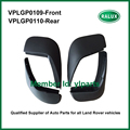 Complete set of car mud flaps VPLGP0109 VPLGP0110 for Range Rover not compatible with power deployable side step auto mudguards