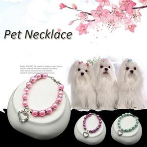 Puppy Dog Bead Necklace Collar