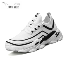 Casual Mesh Men Running Shoes Lace-up Summer Sports Shoes Lightweight Comfortable Breathable Walking Sneakers Men цены онлайн