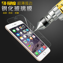 Wholesale Premium Tempered Glass Front Screen Protective Film Guard for iPhone 6 Plus 5 5 inch