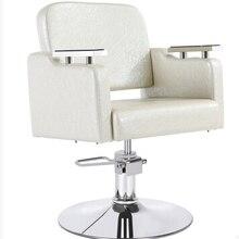 Чисто белый завод прямой 360 градусов вращения сиденья высококлассный салон парикмахерское кресло стрижка стул с подлокотниками