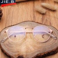 Estudiante masculino femenino cuadros de vidrio metal gafas marco gafas lente transparente elegante oval gafas de sol graduadas marcos