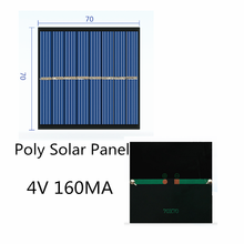Mini Poly Solar Panel 4V 160MA for Charging 2.4V Battery DIY Handmade Science Experiment 70*70MM