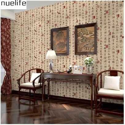 0.53x10m Chinese style wallpaper classical calligraphy living room study background restaurant decoration wallpaper