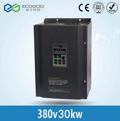 Onduleur de fréquence 30KW /40HP-Shenzhen control | Convertisseur de fréquence 30KW/30KW/Vfd 30KW