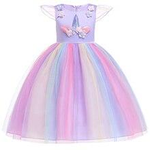 f319c72ca Ropa para niños niñas princesa vestido de fiesta niños vestidos de flores  con cuentas bebé niña disfraz 2-10 años Niño vestido d.