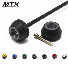 MTKRACING Free delivery for G310GS G310 GS 2017-2018 CNC Modified Motorcycle drop ball / shock absorber