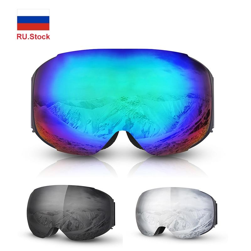 UV400 Ski Goggles Snow Glasses Double Layers Anti-fog Snowmobile Mask Glasses Skiing Snowboard Skating Goggles Men Women RU.Stoc