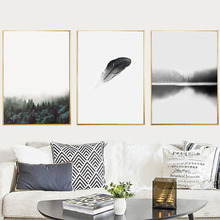 Modern HD Printed Landscape Painting Minimalism Ar