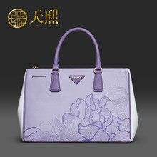 Chinese Style Designer Brand Women Cow split Leather Bags 2016 Luxury Women Flower Print Handbag Banquet Bags Cowhide 120011
