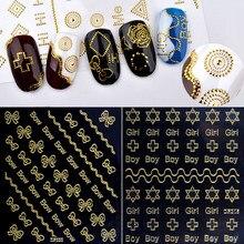 1 pièces En Or 3d En Métal Ongles Autocollants Arc Croix Fleurs Conceptions Rivert Clou Adhésif Autocollants bricolage Manucure Ongles Fournitures