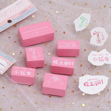 DIY beautiful girl daily series ins pink heart hand decoration decorative rubber wood seal