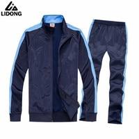 LiDong 2017 New Outdoor Leisure Men Women Soccer Survetement Football Jerseys Futbol Jackets Sports Running Coats