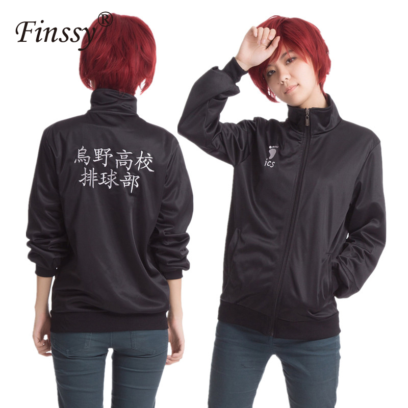 Anime Haikyuu Cosplay Costume Karasuno High School Volleyball Club Jacket For Women and Men