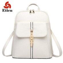 Женщины рюкзак школьные сумки для девочек-подростков рюкзак ПУ кожа женщина личи многоцветный ретро замок рюкзак
