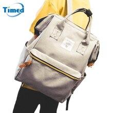 Дорожная сумка Новый женский рюкзак Сумки модные однотонные большой Ёмкость девочек школьная сумка для женщин Элегантный дизайн холст молния большой Сумка