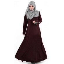a3d8ca035b79a أزياء النساء المسلمات اللباس عباية المرأة ماكسي حجم القفطان jibab اللباس  زائد حجم الإسلامية الماليزية ازياء
