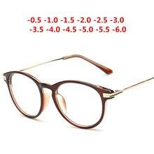 Retro Brown Frame Myopia Glasses Fashion Finished Women Men -100 -150 -200 -250 -300 -350 -400 -450 -500 -600