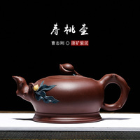 Recommended by zhi gang cao pure handmade quality goods peach purple clay pot set a undertakes household utensils