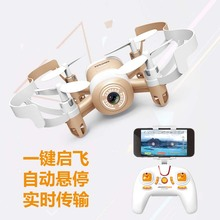 JXD 512 WIFIRC Drone UAV Mini Foldable Helicopter with WIFI FPV Camara Four-axis Aircraft Headless Mode Quadcopter Childen Toy