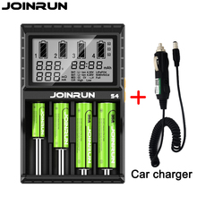 Joinrun S4 18650 מטען LCD חכם ליתיום טעינה עבור 18650 14500 16340 26650 עם DC 12 V מטען לרכב עבור AA AAA סוללות