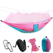 High Strength Outdoor Hammock Parachute Hanging Bed with Mosquito Net Aerial Ultra-light Nylon Double Camping Air Tent