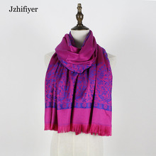jzhifiyer Ladies Pashminas Paisley Design 220G 70*180CM Jacquard Scarves & Wraps for Women Silk Long Shawls Free Shipping