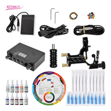 Tattoo Machine Kit Complete Pen Professional Liner Shader Rotary Motor Set