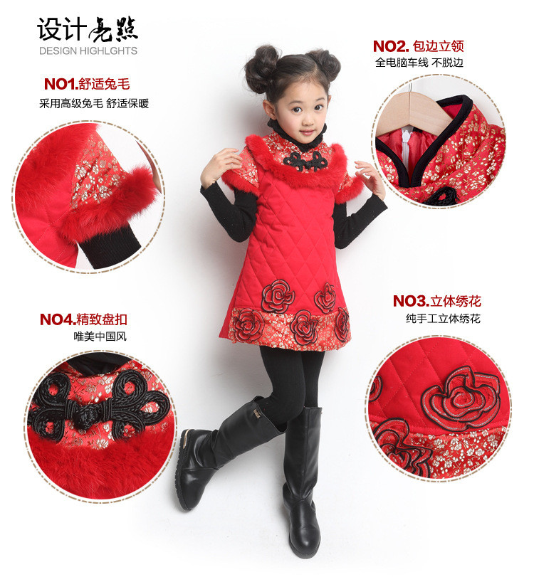 NEW Traditional Chinese New Year Silk Satin Vest Coat Weskit Qipao Dress  Outfit. 1 2 3 ... f69e9237d7c3