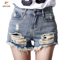 Short Big Size 4XL/5XL Denim Shorts Women 2017 Summer Korean Hole Pockets jeans Shorts high waist Vintage Washed Women Shorts